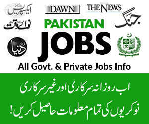 Newspapers Jobs